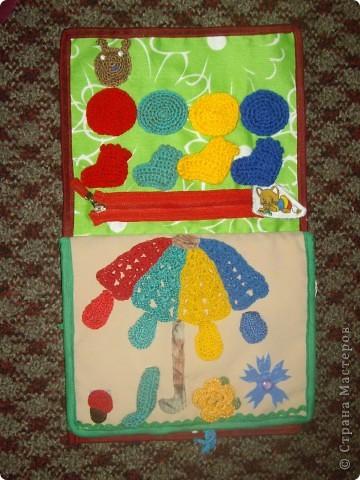 книжка для малышей фото 3