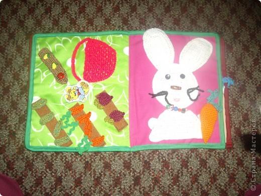 книжка для малышей фото 2