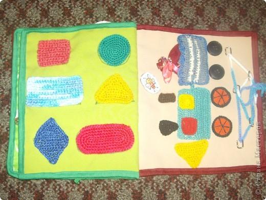 книжка для малышей фото 1