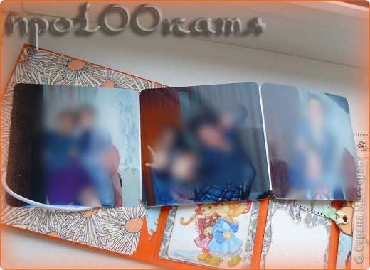 Ну люблю я мини-альбомчики!!! фото 17