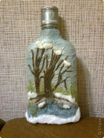 Еще одна бутылочка