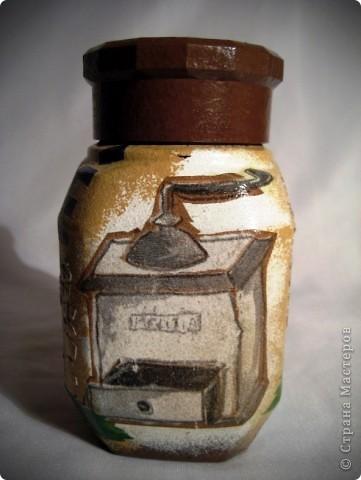 """Это в подарок уважаемому нашей семьей взрослому мужчине, естественно с внутренним наполнением фирменным Курским бальзамом """"Стрелецкая степь"""", который делает вкус кофе и чая неповторимым. фото 18"""