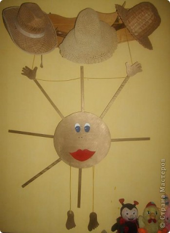 Вот такое солнышко висит у нас в комнате.
