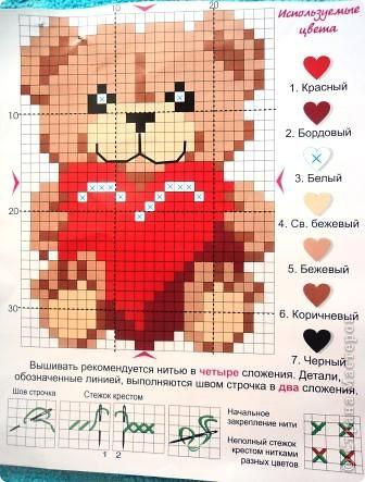 Муравьишку сын вышивал в прошлом году с моей помощью (это его первая работа). Мы его применили вот так http://stranamasterov.ru/node/143440 . К сожалению схема не сохранилась. фото 6