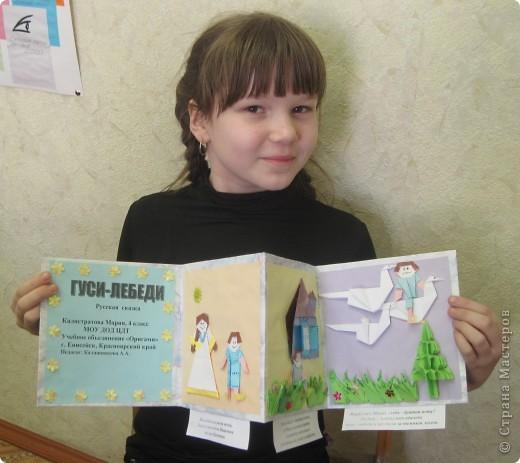 Добрый день, мастерицы и мастера! Предлагаю посмотреть работы деток, которые были отправлены на 15-ую региональную олимпиаду оригами в Омск. Ванюшка Скрипкин, 6 лет. Занял 1 место в возрастной категории 1-2 классы. фото 2