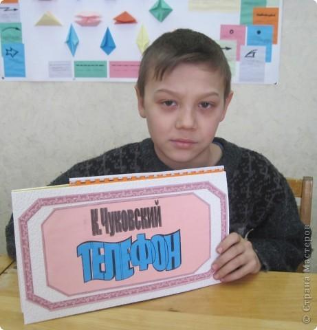 Добрый день, мастерицы и мастера! Предлагаю посмотреть работы деток, которые были отправлены на 15-ую региональную олимпиаду оригами в Омск. Ванюшка Скрипкин, 6 лет. Занял 1 место в возрастной категории 1-2 классы. фото 5