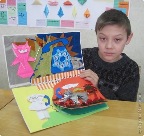 Добрый день, мастерицы и мастера! Предлагаю посмотреть работы деток, которые были отправлены на 15-ую региональную олимпиаду оригами в Омск. Ванюшка Скрипкин, 6 лет. Занял 1 место в возрастной категории 1-2 классы. фото 6