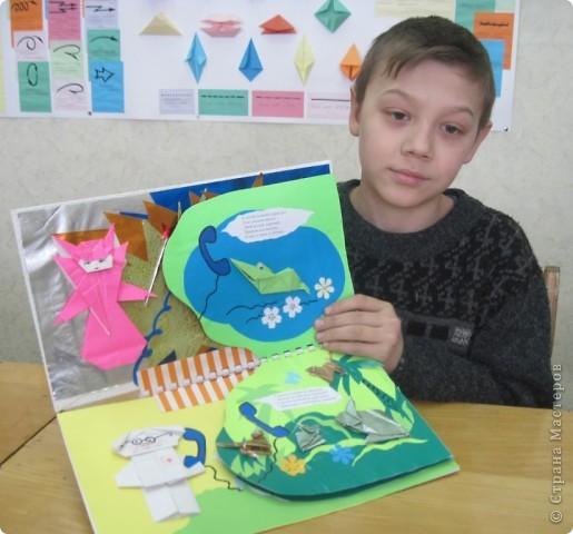 Добрый день, мастерицы и мастера! Предлагаю посмотреть работы деток, которые были отправлены на 15-ую региональную олимпиаду оригами в Омск. Ванюшка Скрипкин, 6 лет. Занял 1 место в возрастной категории 1-2 классы. фото 7