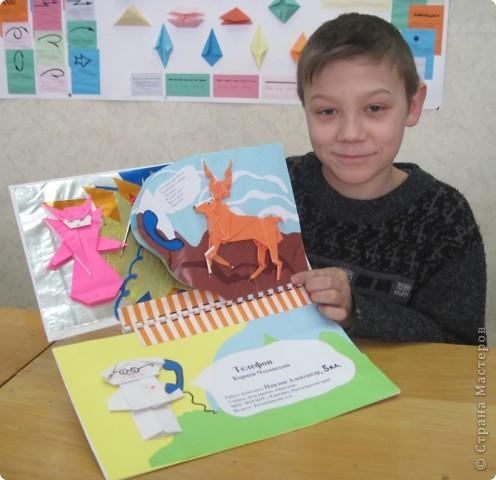 Добрый день, мастерицы и мастера! Предлагаю посмотреть работы деток, которые были отправлены на 15-ую региональную олимпиаду оригами в Омск. Ванюшка Скрипкин, 6 лет. Занял 1 место в возрастной категории 1-2 классы. фото 9