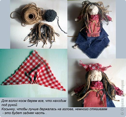 Там ступа с Бабою Ягой Идет, бредет сама собой  Александр Пушкин, «Руслан и Людмила»  фото 5