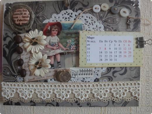 Настенный календарик) фото 1
