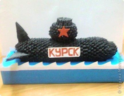 "Подводная лодка ""Курск"" фото 1"