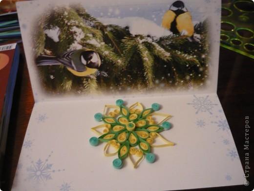 Снежинка в открытке