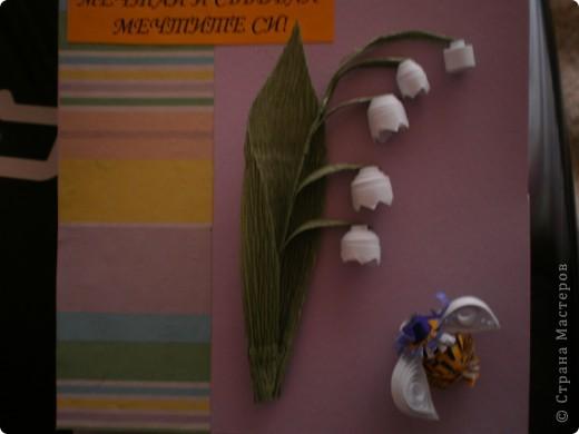 Болгарское лето:§ - открытка фото 5