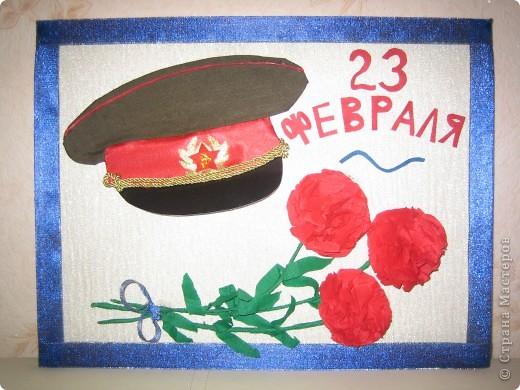 Картина размером 30х40. Делали дочке в детский сад на 23 февраля. Фуражка из ткани, красной ленты и черного картона двухстороннего. Цветы из гофрированной бумаги.  Фото без вспышки фото 2
