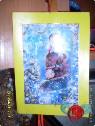 Мои рамки. фото 1