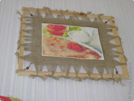рамочка фото 2