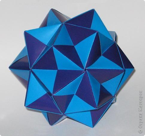 Кусудама Оригами Простая