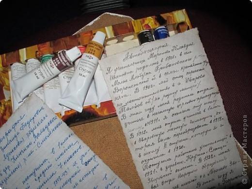 Нашла старую отцовскую папку с документами. Сокровища!!!Сначала хотела их все прямо на стенку в кухне наклеить(обои надо менять), но здравый смысл в лице моей старшей дочери победил. Вот, родились часы. фото 7