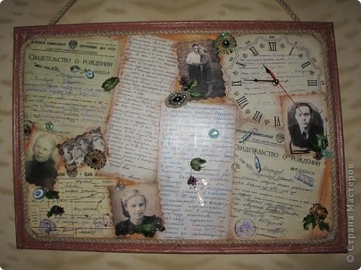 Нашла старую отцовскую папку с документами. Сокровища!!!Сначала хотела их все прямо на стенку в кухне наклеить(обои надо менять), но здравый смысл в лице моей старшей дочери победил. Вот, родились часы. фото 1