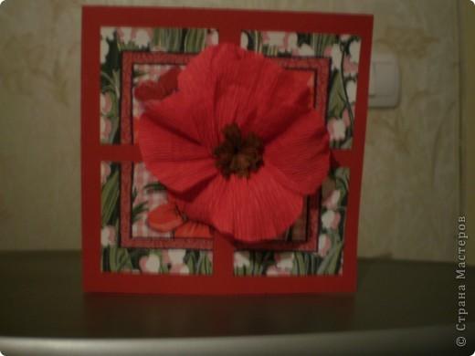 Благодаря за идеята на Марина - флора:§ фото 4