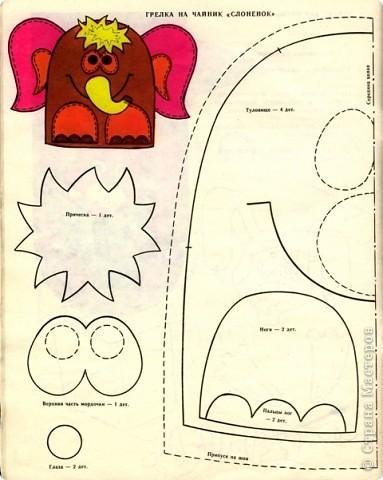 """Очень давно приобрела полезные книжки для работы с детьми. Решила поделиться с остальными, вдруг кому-нибудь пригодится? 2 альбома """"Сделай сам"""" (1 и 2 выпуск) LINKA. PRESS, 1994; """"ВЛАДОС"""", 1994   Вот некоторые поделки из альбомов: фото 6"""