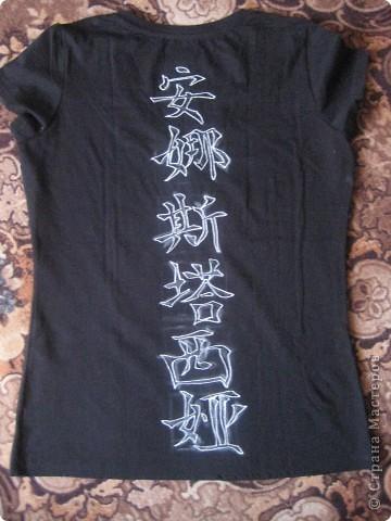 футболка..