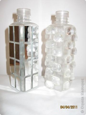 Зеркальную бутылочку я сделала, а теперь решила изготовить хрустальную. фото 4
