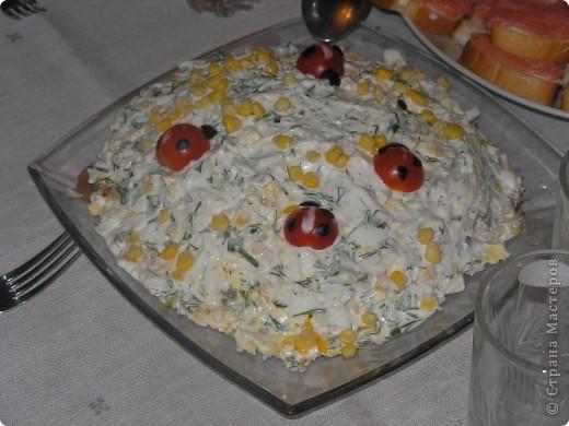 """Салат""""Осенний"""""""