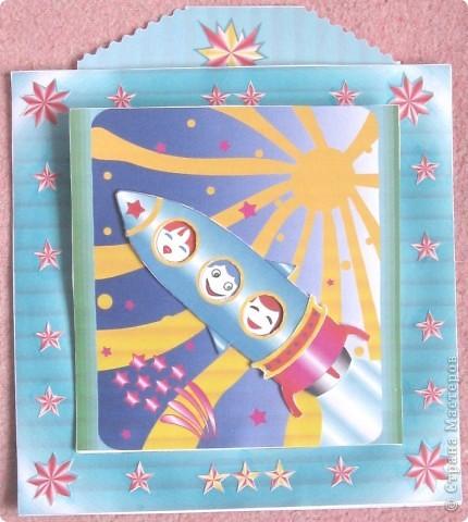 Открытка выполнена к Дню космонавтики в детский сад. Шаблон открытки есть в Стране мастеров. Применялась техника аппликации. фото 2