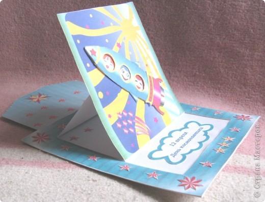 Открытка выполнена к Дню космонавтики в детский сад. Шаблон открытки есть в Стране мастеров. Применялась техника аппликации. фото 3