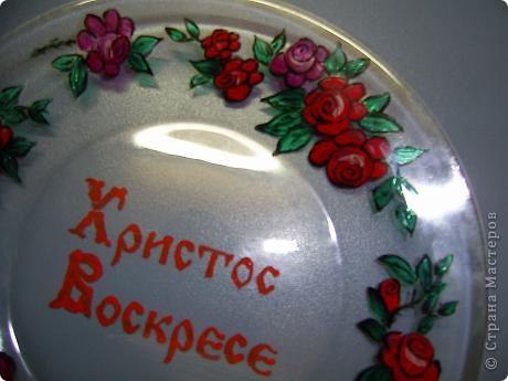 Эти тарелочки делала в прошлом году для своих девчонок в храме. Они были в восторге от подарка! Это обратный декупаж, т.е. вся работа делается на нижней стороне тарелки фото 10