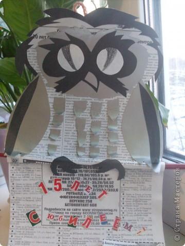 Сова на конкурс в нашу городскую газету фото 2