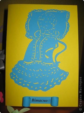 Паровозик из памперсов и открыточка. фото 8