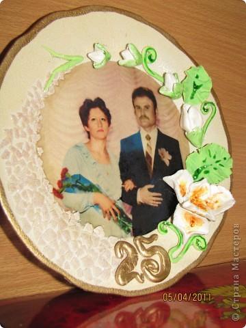 Серебряная свадьба подарки друзьям своими руками