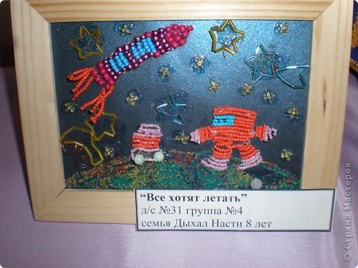 В нашем детсаду в спортивном зале проходила выставка работ, посвящённая дню космонавтики.  фото 12