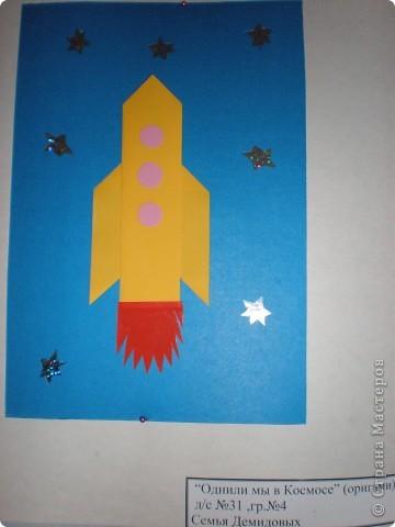 В нашем детсаду в спортивном зале проходила выставка работ, посвящённая дню космонавтики.  фото 9