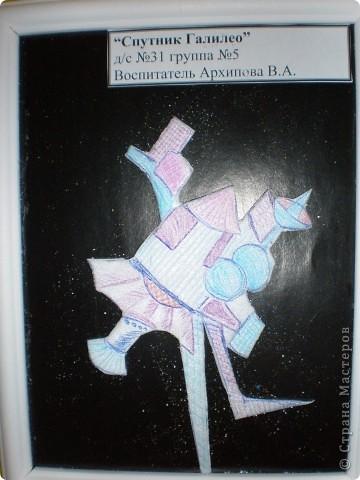 В нашем детсаду в спортивном зале проходила выставка работ, посвящённая дню космонавтики.  фото 22