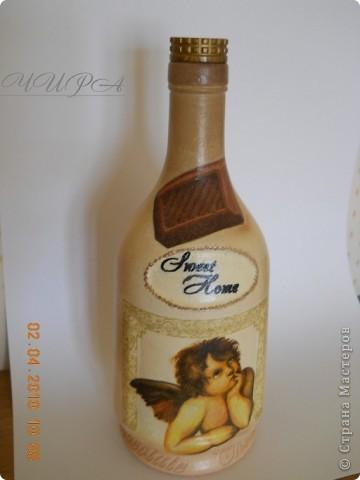 Бутылочка Сладкий дом фото 1