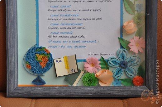Открытки из квиллинга для учителя