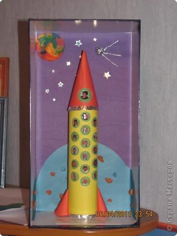 "Ракета ""Дружба"""