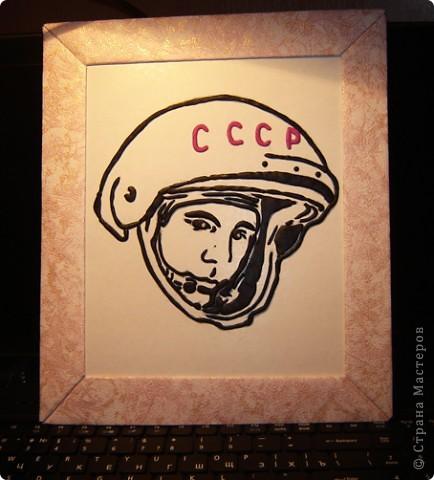 Портрет Ю.А.Гагарина. фото 1