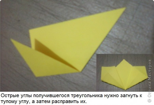 "Мастер-класс ""Цветочки"" фото 4"