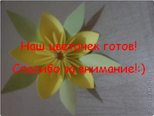"Мастер-класс ""Цветочки"" фото 9"