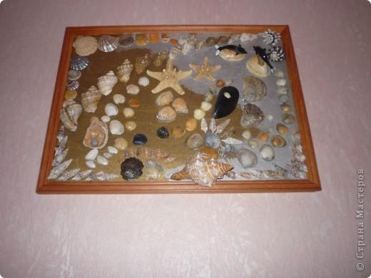 Память с моря фото 1