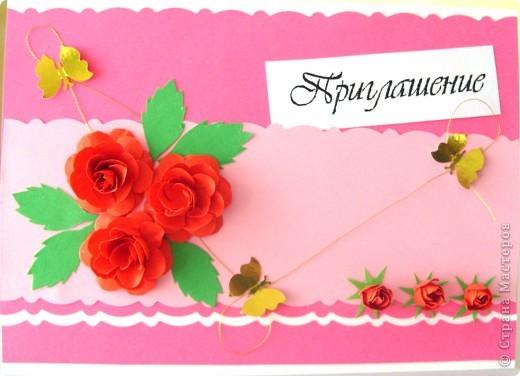 В этом году у нас ко дню рождения Центра /реабилитационного/ 13 лет - такие вот пригласительные открыточки!!! фото 2
