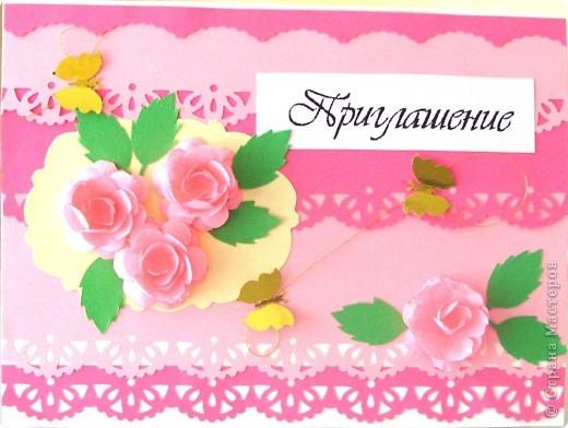 В этом году у нас ко дню рождения Центра /реабилитационного/ 13 лет - такие вот пригласительные открыточки!!! фото 4
