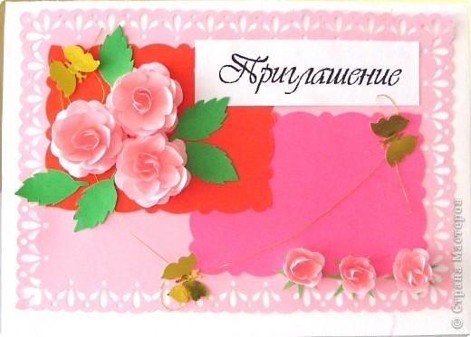 В этом году у нас ко дню рождения Центра /реабилитационного/ 13 лет - такие вот пригласительные открыточки!!! фото 7