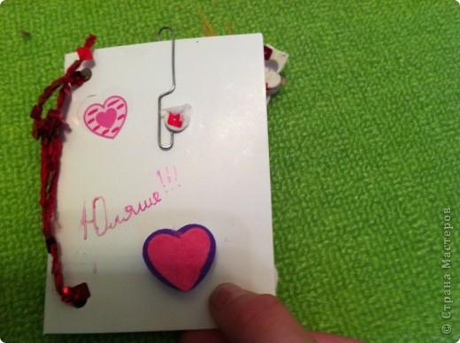 Сделала своей подруге подарок-открытку фото 1