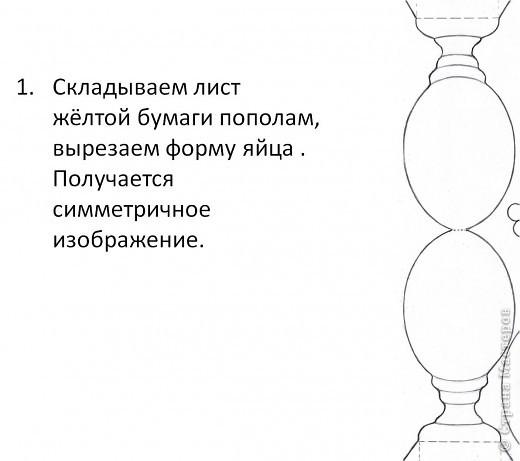 МК.  к Пасхе фото 3